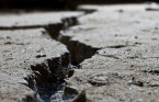 New app provides early earthquake warnings to Californians