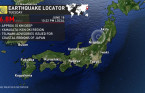Strong earthquake hits Japan, triggers small tsunami