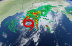 Tropical Storm Beta the latest storm to threaten the U.S. Gulf Coast