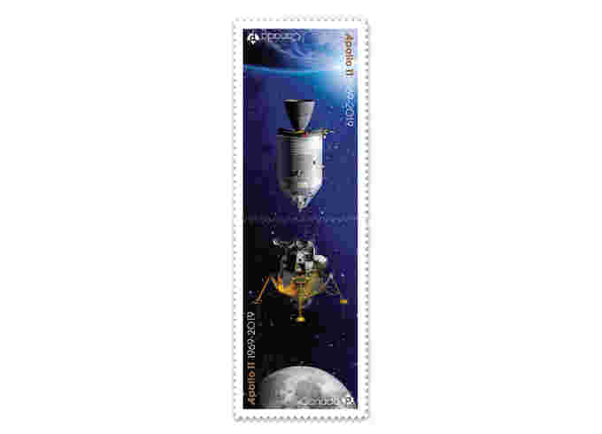 2019 Stamps article 1110x450 Apollo Stamp