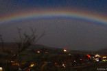 Rare moonbow ushers in spring during the Equinox Super Moon