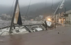 Rare 'Medicane' storm batters Greece's Ionian islands