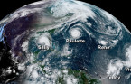 2020 Atlantic hurricane season drawing to a close after historic year