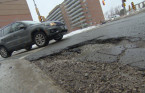Mind the bumps: Pothole season has arrived