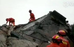 China: Search efforts continue after deadly earthquakes